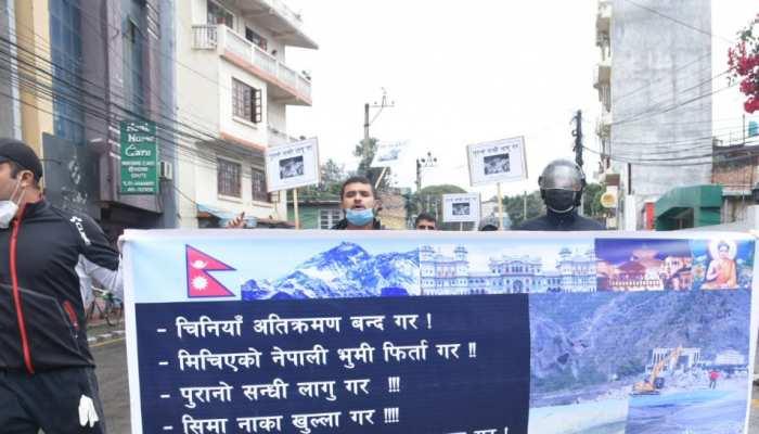 नेपाल की जमीन पर चीन के कब्जे का विरोध, काठमांडू में लगे 'गो बैक चाइना' के नारे