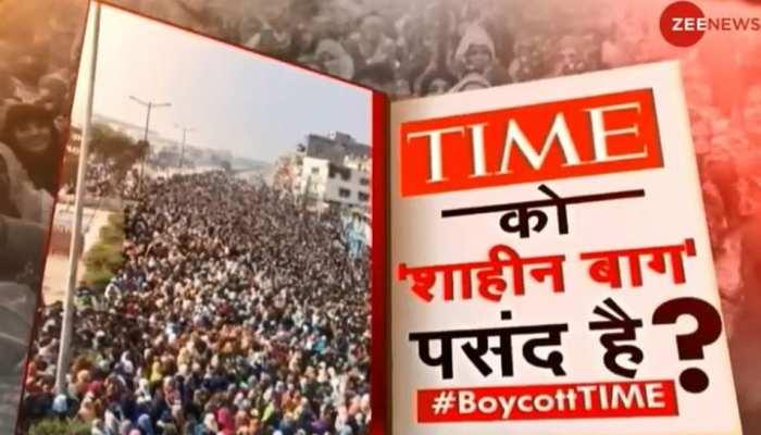 #BoycottTIME: PM मोदी की बदनामी से बढ़ेगी TIME की बिक्री?