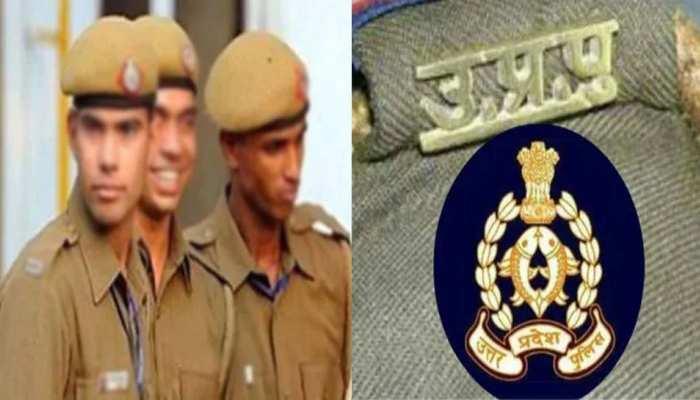 GOOD NEWS: पुलिस विभाग में 16 हजार से ज्यादा पदों पर नियुक्ति,  दिसंबर-जनवरी में परीक्षा