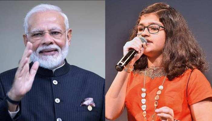 PM मोदी के जन्मदिन पर भारतीय युवती ने UAE में गाया गीत, खूब हो रही प्रशंसा