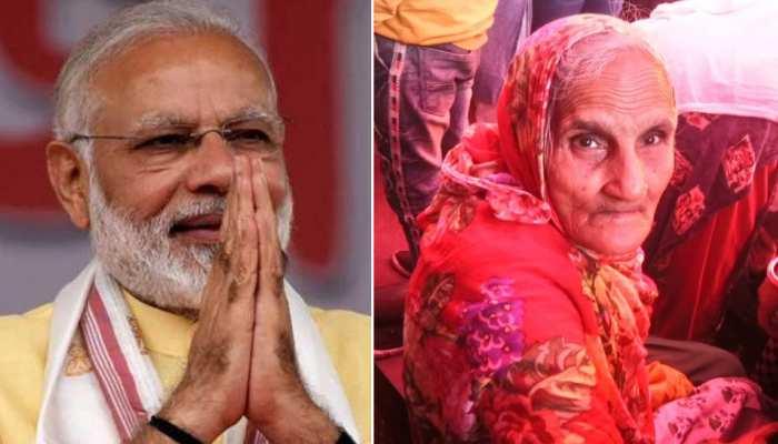 TIME मैगजीन में नाम आने के बाद बोली दादी- PM मोदी मेरे बेटे जैसे, लंबी उम्र की दुआ करती हूं