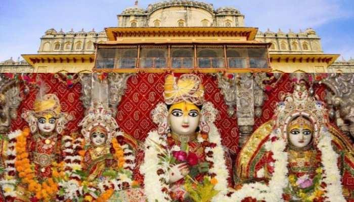 मलमास विशेषः श्रीराम-श्रीकृष्ण दोनों की महिमा का साक्षी है अयोध्या का कनक भवन