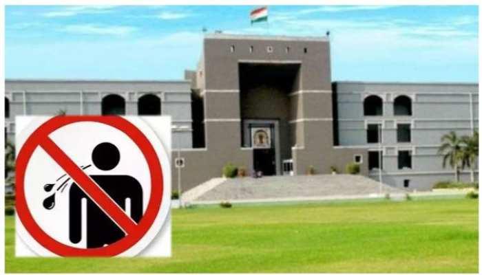 Online सुनवाई के दौरान Gujarat High court में याचिकाकर्ता ने थूका, नाराज हुए जज