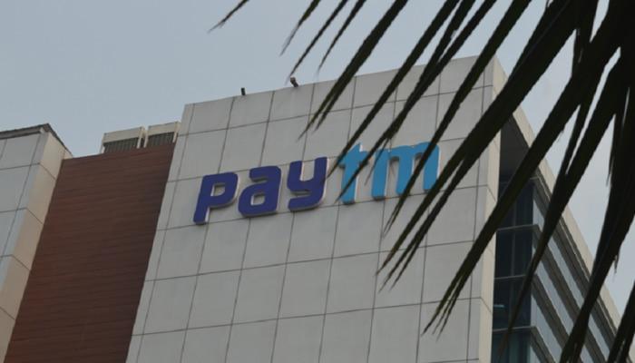 Paytm आसान बना रहा है शेयर बाजार में पैसा निवेश करना, आपको होगा फायदा