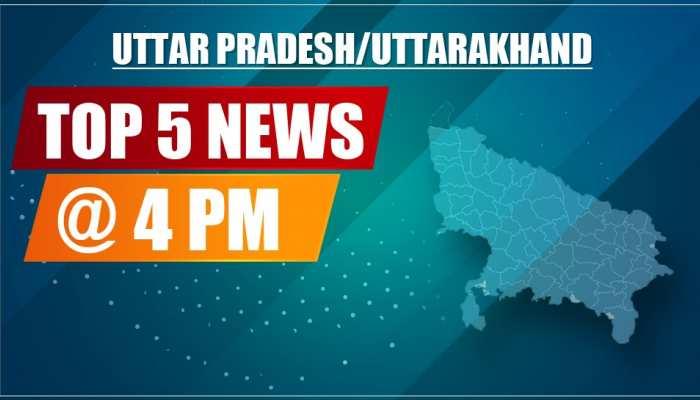 PM मोदी के Dream Project ने पकड़ी तेजी, मायावती ने रखी सिर्फ एक मांग...