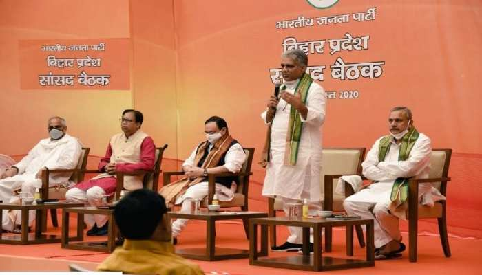 नड्डा से मिलने पहुंचे BJP नेता, LJP के साथ गठबंधन को लेकर संजय जायसवाल ने किया बड़ा खुलासा