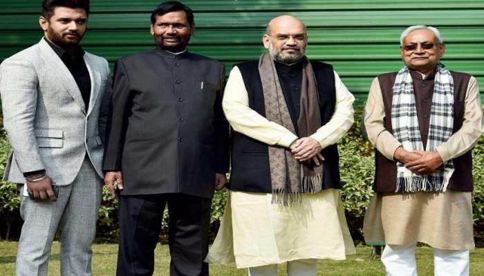 Bihar Election 2020: शाह की मदद से होगा NDA में सीट बंटवारा, दिल्ली में अहम बैठक