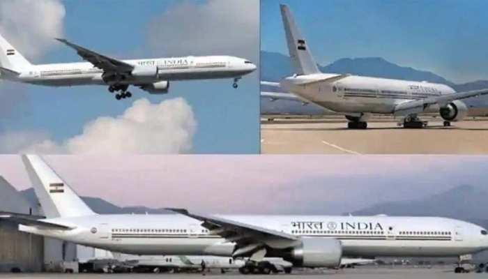 PM Modi का सुपर प्लेन पहुंच गया है भारत