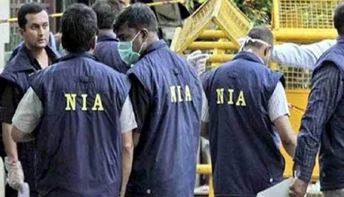 भारत को बम धमाकों से दहलाने आए तीन लोगों के खिलाफ NIA ने दाखिल किया आरोप पत्र
