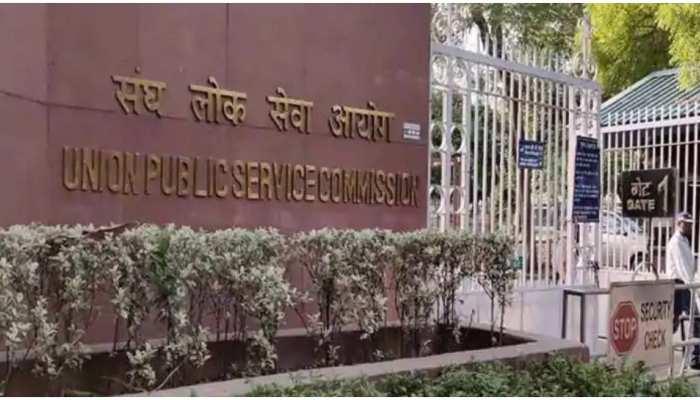 UPSC CSE 2020: सिविल सेवा परीक्षा कल, उम्मीदवारों को इन नियमों का रखना होगा ध्यान