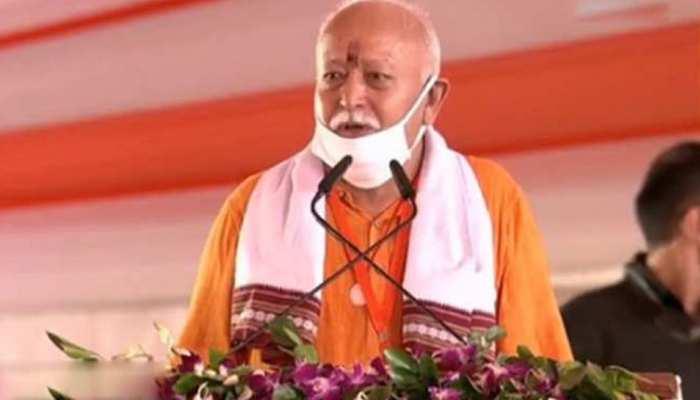 जयपुर: राज्य कार्यकारिणी की बैठक में भाग लेंगे RSS प्रमुख मोहन भागवत, इन मुद्दों पर होगी चर्चा
