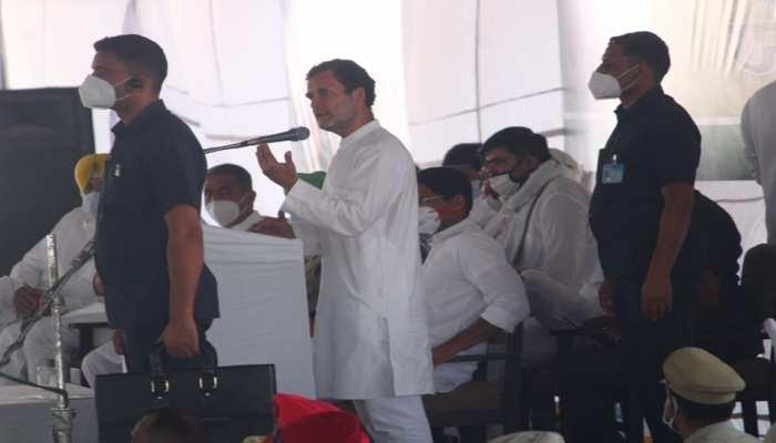 PM मोदी नए कृषि कानूनों से किसानों और मजदूरों को 'खत्म' कर रहे: राहुल गांधी