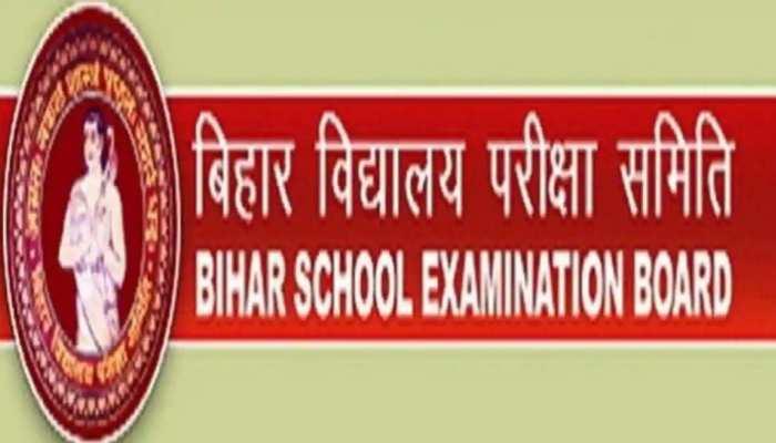 बिहार: BSEB ने जारी किया मैट्रिक- इंटर की परीक्षा की तिथि, यहां देखें पूरा शिड्यूल
