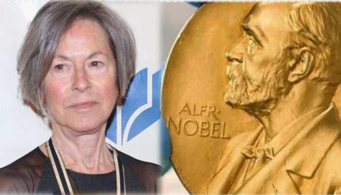 अमेरिका की Louise Gluck बनीं साहित्य के  Nobel Prize की हकदार