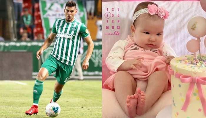 मैच से पहले 7 महीने की बेटी को महज कुछ पलों के लिए ही देख सका ये फुटबॉलर