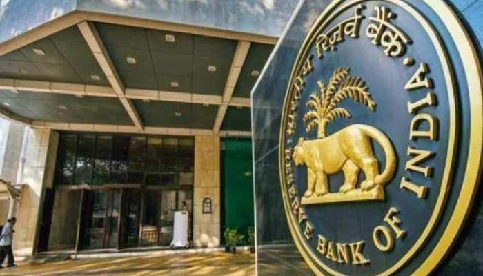 RBI ने ब्याज दरों की जगह खोला दूसरा रास्ता, देखिए अब कैसे मिलेगा सस्ता होम लोन