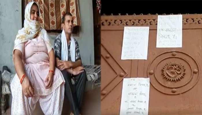 जवान के परिवार को सता रहा बदमाशों का डर, घर के बाहर लगाए 'मकान बिकाऊ है' के पोस्टर