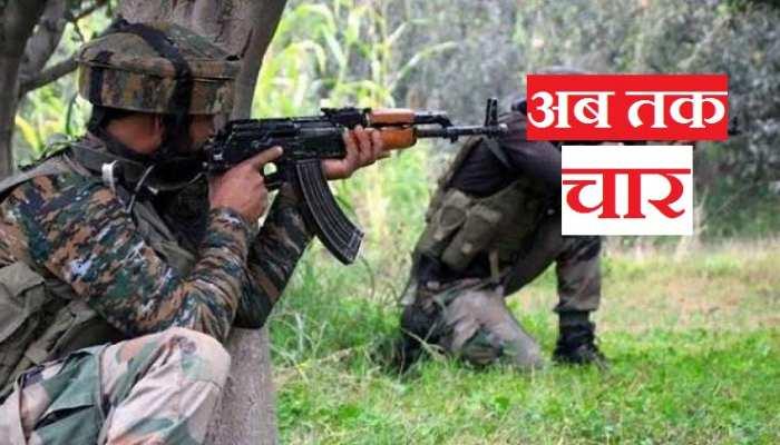 Kashmir terrorism: आतंकियों पर फिर से सुरक्षा बलों का कहर, शाम तक मारे गए चार आतंकी