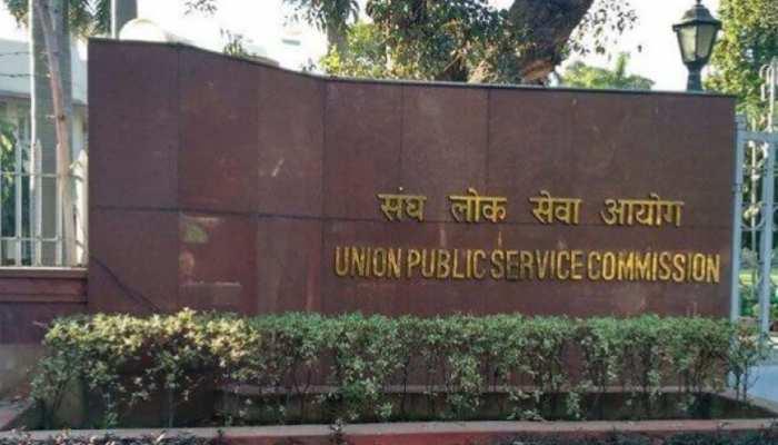 UPSC Recruitment 2020: विभिन्न पदों की भर्ती के लिए आवेदन शुरू, जानिए पूरी डिटेल