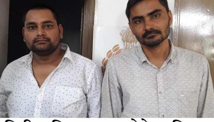 सचिवालय में नौकरी दिलाने के नाम पर ठगी करने वाले गिरोह के सरगना समेत दो गिरफ्तार