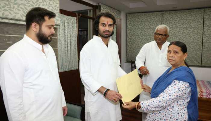 बिहार चुनाव: हसनपुर से 13 तारीख को नामांकन दाखिल करेंगे तेजप्रताप, बदली अपनी सीट