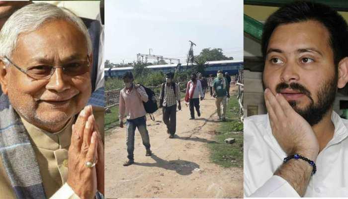 प्रवासी मजदूरों पर हर सियासी पार्टी की है नजर, 16 लाख प्रवासी श्रमिक बिहार चुनाव में देंगे वोट