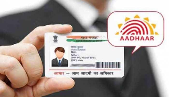 हाईटेक हुआ 'Aadhaar', न भीगने का डर न गलने की चिंता, ऐसे करें अप्लाई