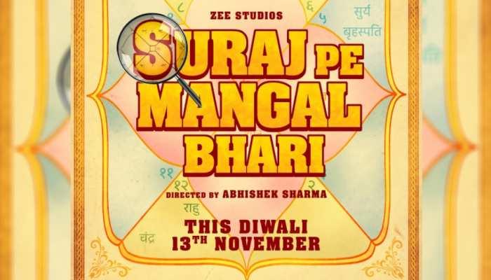 मनोज वाजपेयी की धमाकेदार फिल्म 13 नवंबर को होगी रिलीज, जाने अभिनेता ने क्या कहा