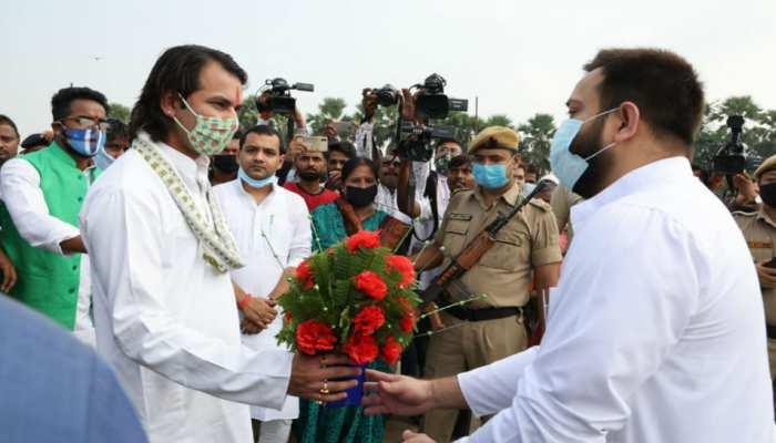 तेजप्रताप यादव ने हसनपुर से किया नामांकन, तेजस्वी समेत RJD के कई दिग्गज रहे मौजूद