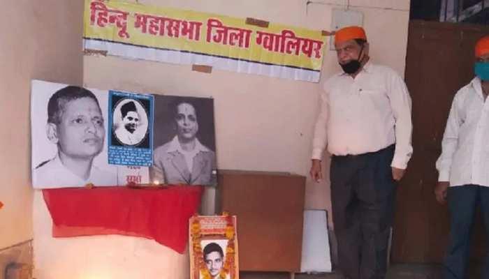 अखिल भारतीय हिंदू महासभा ने अपने दफ्तर में गोडसे की मूर्ति लगाने की मांग की