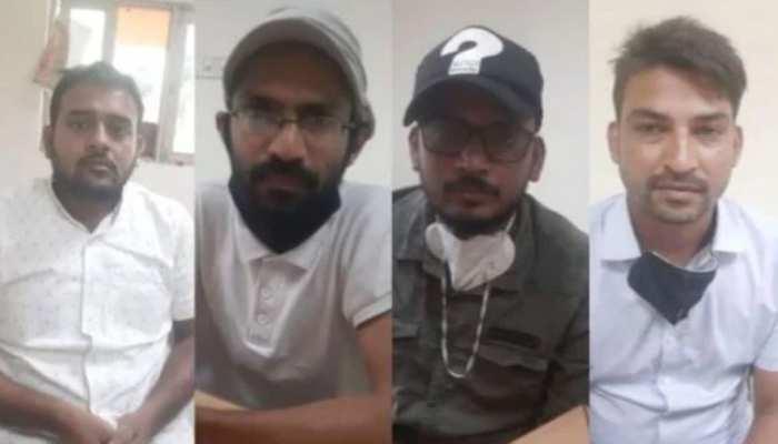 हाथरस षडयंत्र: जेल में बंद चारों PFI सदस्यों से पूछताछ के लिए कोर्ट ने ED को दी इजाजत