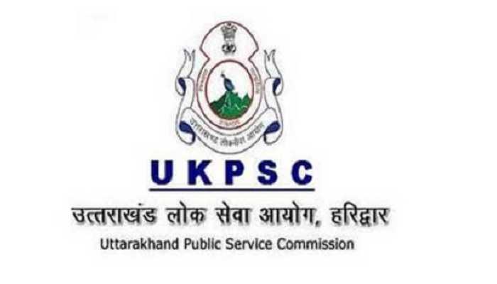 उत्तराखंड पब्लिक सर्विस कमीशन (UKPSC) में लेक्चरर के पदों पर जारी की वेकेंसी