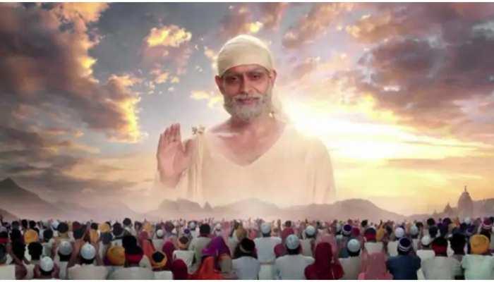 Sai Baba Bday: आपके जीवन के सभी कष्ट दूर कर देंगे साईं बाबा के ये 11 वचन