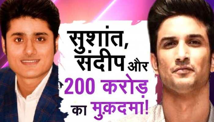 Sandip Ssingh ने टीवी चैनल पर किया मानहानि का मुकदमा, मांगा 200 करोड़ मुआवजा