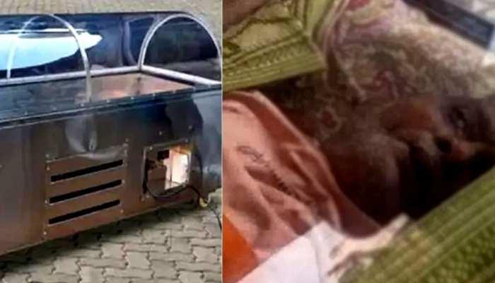 चमत्कार: छोटे भाई ने मुर्दा समझ फ्रीजर में रखा, 20 घंटे बाद बॉक्स खोला तो जिंदा मिले बुजुर्ग