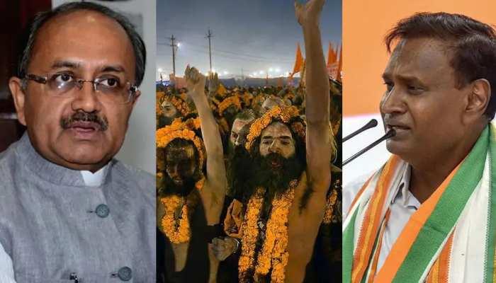 कांग्रेस को BJP के मंत्री का जवाब, पिछले साल से ज्यादा भव्य होगा आने वाला कुंभ मेला