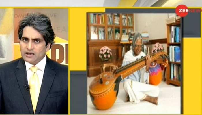 DNA ANALYSIS: डॉक्टर कलाम का जीवन धर्मनिरपेक्षता की आदर्श परिभाषा