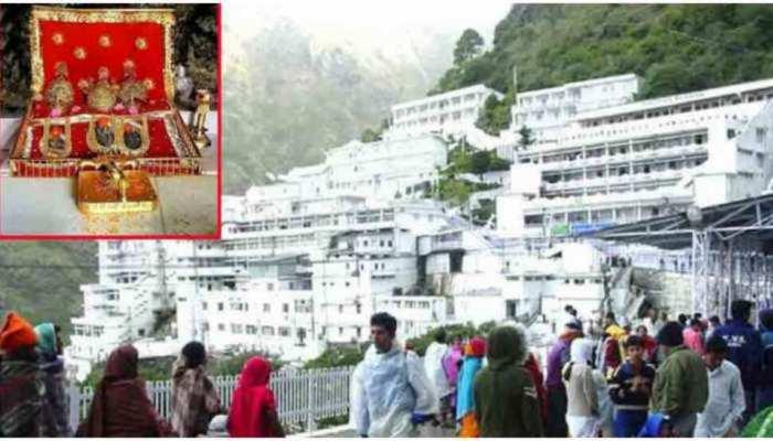 नवरात्र के लिए सजा श्री माता वैष्णो देवी का दरबार, श्राइन बोर्ड ने की ये खास तैयारियां