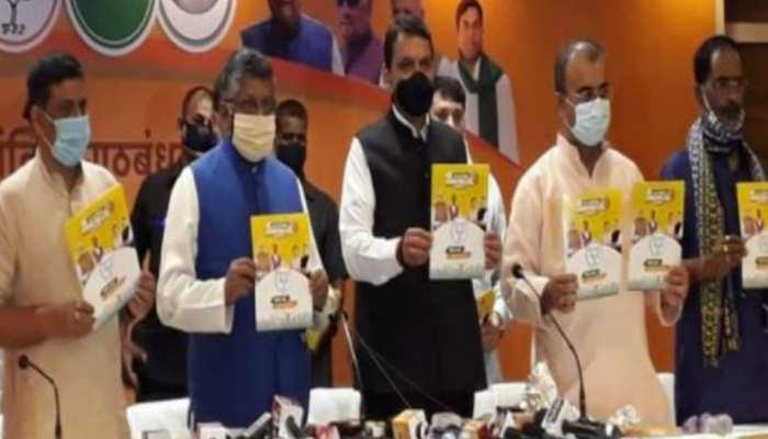 बिहार: NDA ने जारी किया रिपोर्ट कार्ड, अपने कार्यकाल में हुए कामों का दिया ब्यौरा