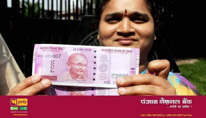 PNB launches 'Power Saving Account' scheme for women