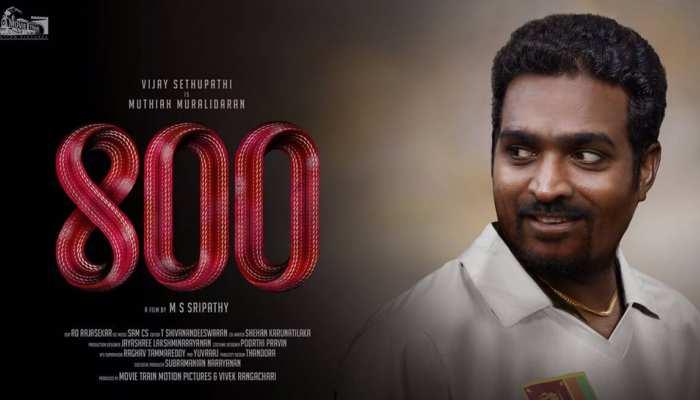 मुथैया मुरलीधरन ने बताया तमिलनाडु में क्यों हो रहा है उनकी बायोपिक '800' का विरोध