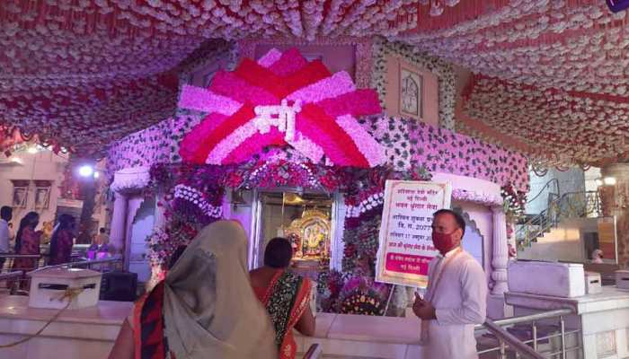 A fascinating view of the historic Jhandewalan temple on the first day of Navratri