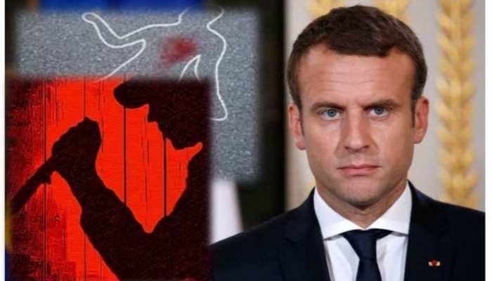 France: History की क्लास में दिखाया Prophet का चित्र, शिक्षक की गला रेत कर हत्या