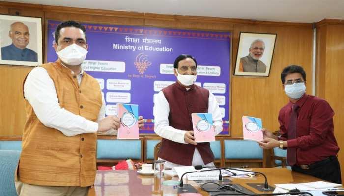 किताब छपी भी नहीं और शिक्षा मंत्री से करा दिया विमोचन, अब ये दलीलें दे रहा है NCPUL