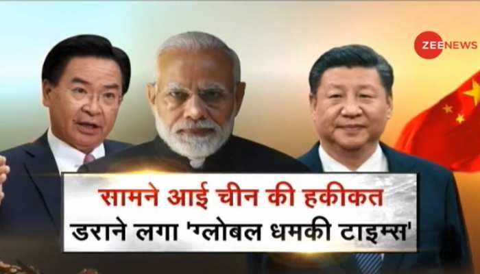 ग्लोबल टाइम्स की फिर से गीदड़भभकी, भारत को दी ताइवान से दूर रहने की चेतावनी