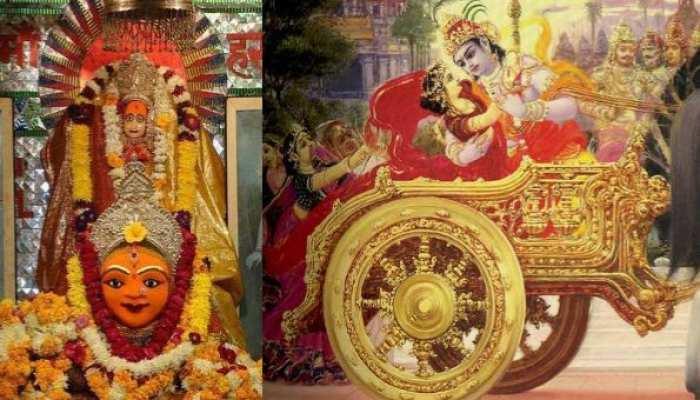 Navratri special: अवंतिका देवी मंदिर, जहां श्रीकृष्ण ने किया देवी रुक्मिणी का वरण