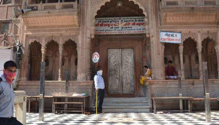 बांके बिहारी मंदिर के कपाट बंद करने का मामला पहुंचा कोर्ट, याचियों ने की नियमित खोलने की मांग