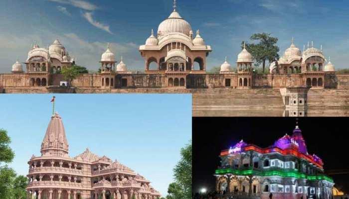 भारतीय पर्यटक सांख्यिकी में UP ने हासिल किया पहला स्थान