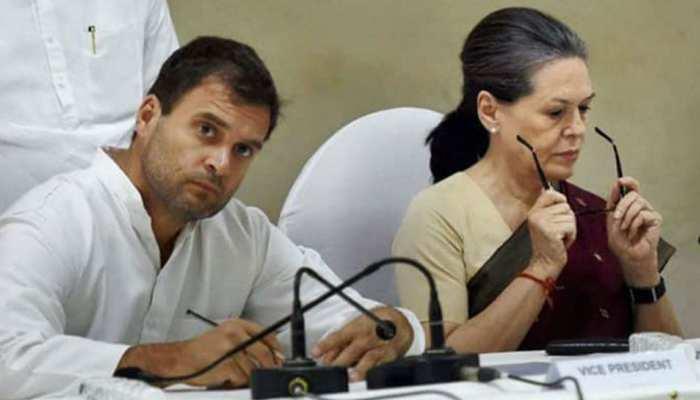 बिहार चुनाव: कांग्रेस नेता का आरोप, सोनिया-राहुल को धोखा दे रहे पार्टी के ये 3 दिग्गज नेता