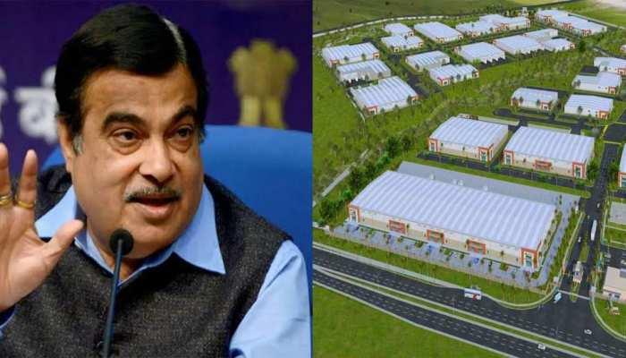 असम में बनेगा देश का पहला Multimodal logistic park, देखिए क्या होगा फायदा